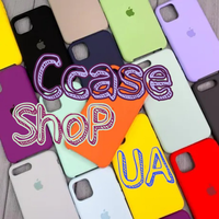 Ccase Shop UA