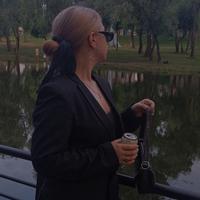 Anna Icanskaya