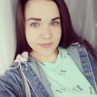 Анастасия Малькова