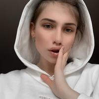 Ирина Щипун