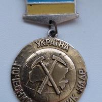 Сергей Антиквар