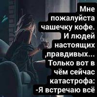Ваня Дяків
