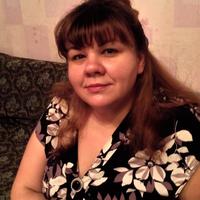 Светлана Вячеславовна