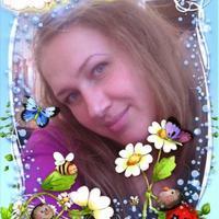 Алёна Соломатина