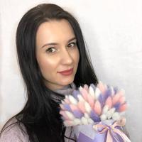 Julia Djuli
