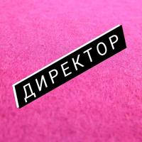 ИП Виталина Викторовна