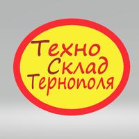 Техно Склад Тернополя