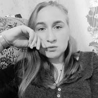 Викторовна