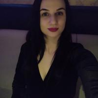 Алина
