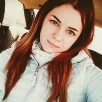 Віталія