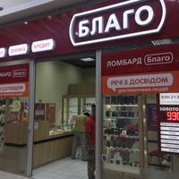 Комиссионный Магазин Благо