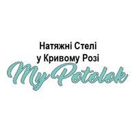 Евгений Потолки