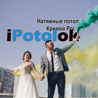 Александр Потолки