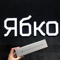 Ябко Городоцька135
