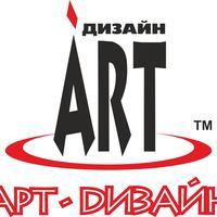 РА Арт-Дизайн