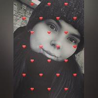 Алиша