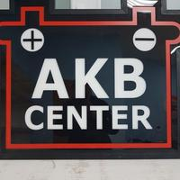 AKB CENTER LVIV