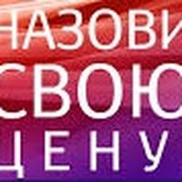 Ольга М