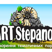 ART Stepanov Stepanov