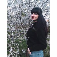 Алина Драгой