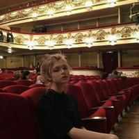Карина Касатикова