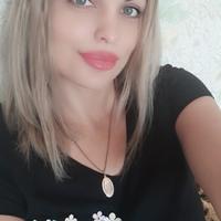 Alyona VilkovaGolub