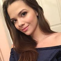 Крістіна