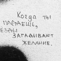 Борис Vizel