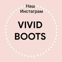 VIVID BOOTS