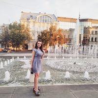 Анна Гришко