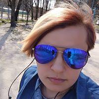 Алеся Сирикова