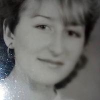 Татьяна Валько