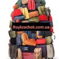 Ruykzachok- наличие уточняйте