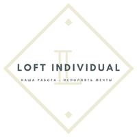 LOFT Individual