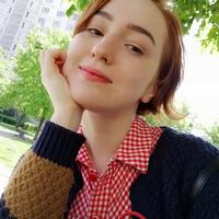Алёна Михалёва