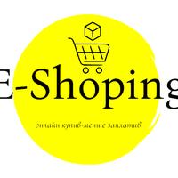 E-Shoping