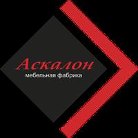 Аскалон Мебельная фабрика