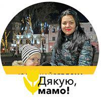 Марина Рогацька