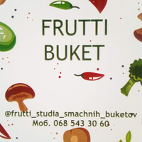 Frutti Buket
