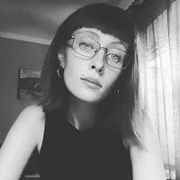 Yuliia Kamenetska