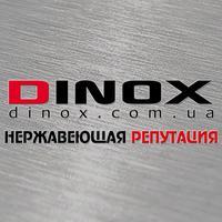 Dinox оборудование