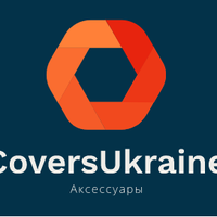 CoversUkraine