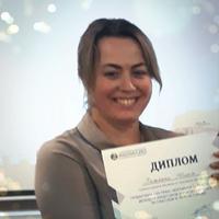 Юлия Хоменко