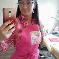 Olga Bielkun