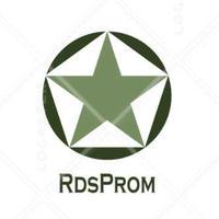 RdsProm
