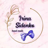 Ирина Сиденко