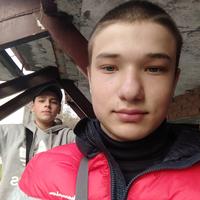 Дикий Кабан
