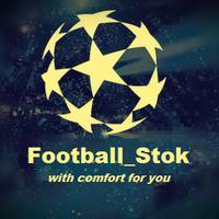 Football Stok