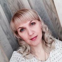 Светлана Салюта