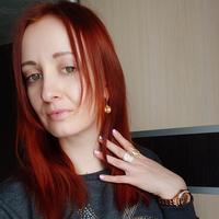 Евгения Мазур